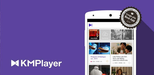 KMPlayer کا ام پلیر اندروید